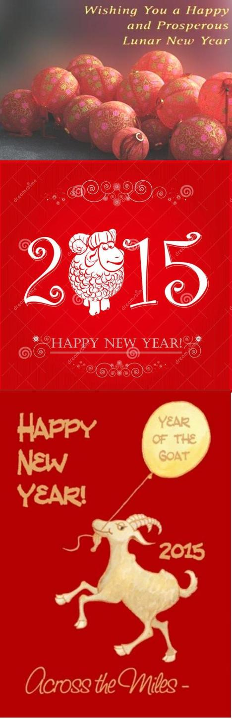 Happy Lunar New Year-1